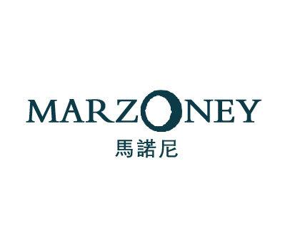 马诺尼-MARZONEY