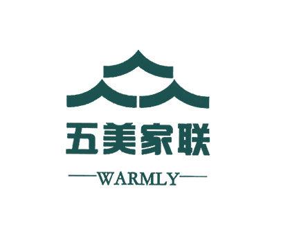 五美家联-WARMLY