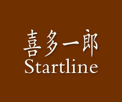 喜多一郎-STARTLINE