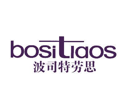 波司特劳思-BOSITIAOS