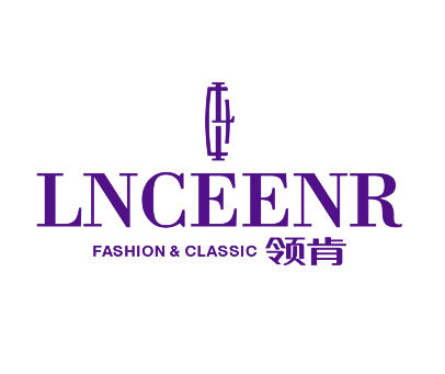 领肯-LNCEENR
