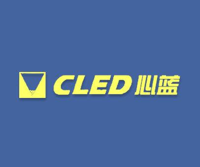 心蓝-CLED