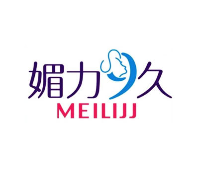媚力久-MEILIJJ-9
