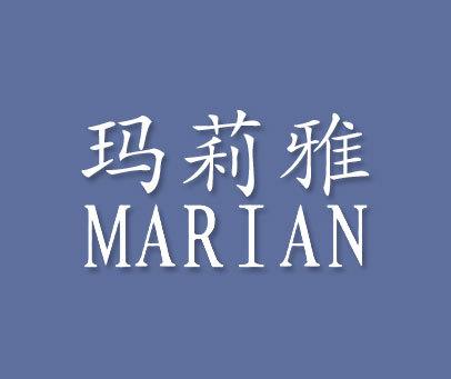 玛莉雅-MARIAN