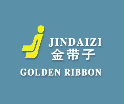 金带子-GOLDENRIBBON