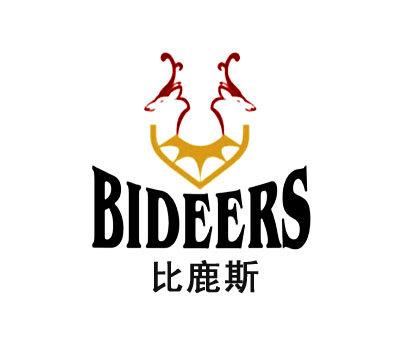比鹿斯-BILDEERSI