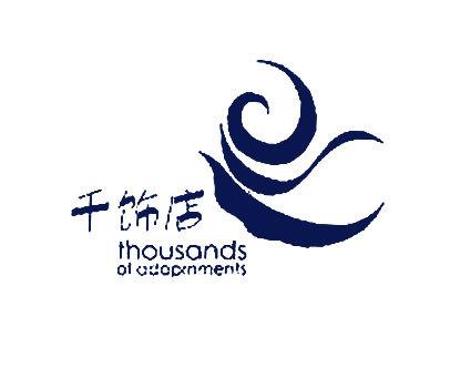 千饰店-THOUSANDSOFADOPRNMENTS