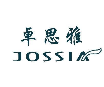 卓思雅-JOSSIA