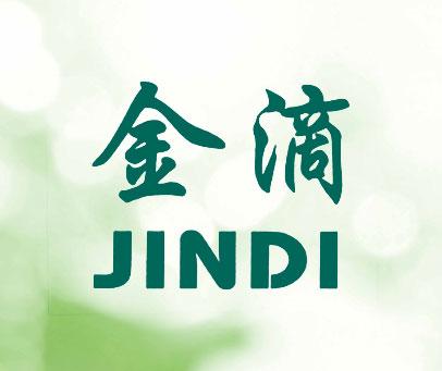 金滴-JINDI