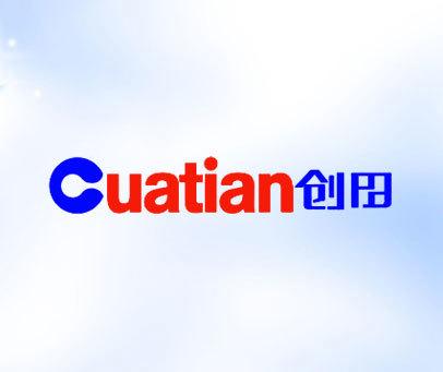 创田-CUATAIN