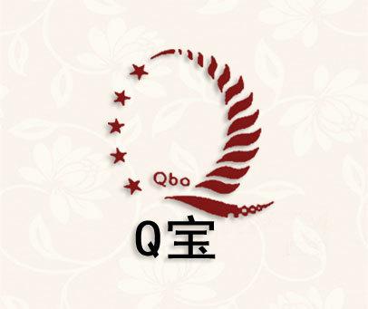 宝-QBO-Q
