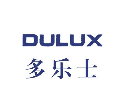 多乐士-DULUX