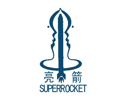 亮箭-SUPERROCKET
