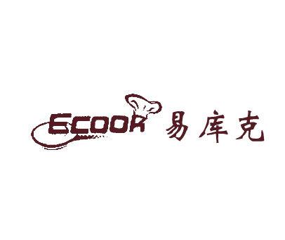 易库克-ECOOK