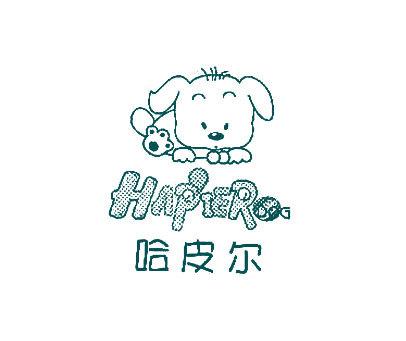 哈皮尔-HAPIERDOG