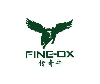 传奇牛-FINEOX