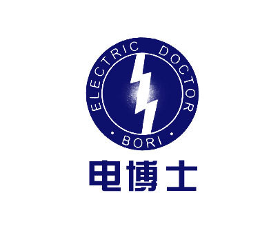 电博士-BORIELECTRICDOCTOR