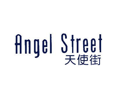 天使街-ANGEL STREET