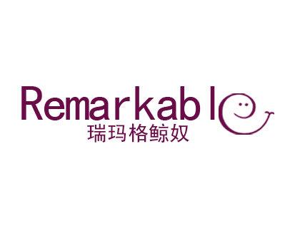 瑞玛格鲸奴-REMARKABLE