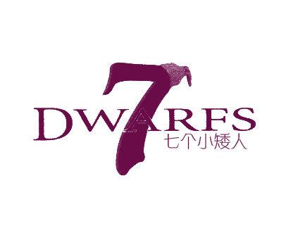 七个小矮人-DWARFS-7
