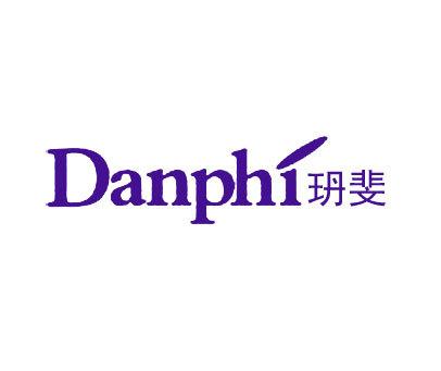 玬斐-DANPHI