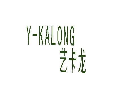 艺卡龙-YKALONG