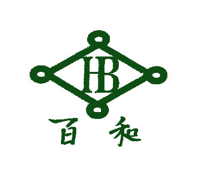 百和-HB