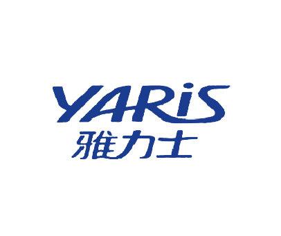 雅力士-YARIS