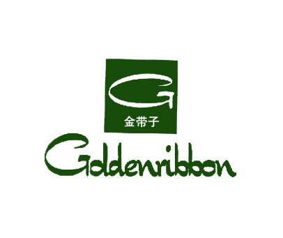 金带子-GOLDENRIBBON