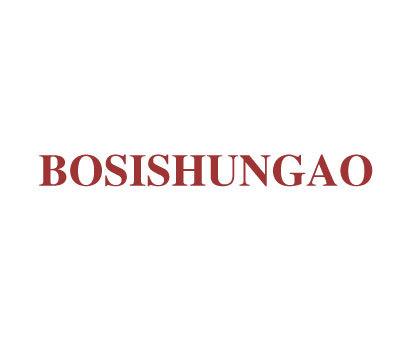 BOSISHUNGAO