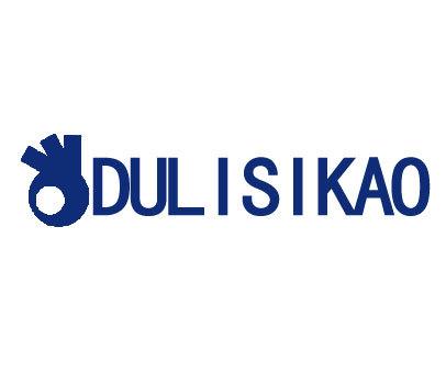 DULISIKAO