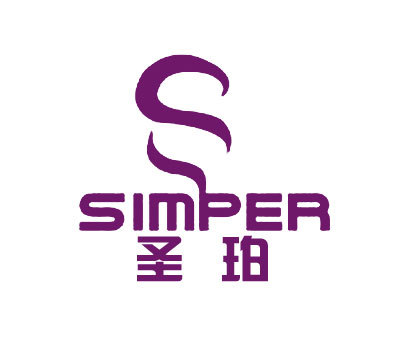 圣珀-SIMPER