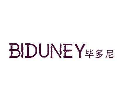 毕多尼-BIDUNEY