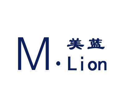 美蓝-MLION