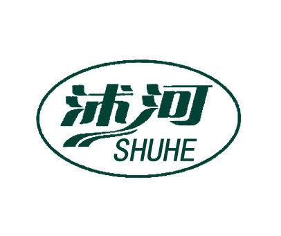 沭河-SHUHE