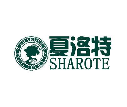 夏洛特-SHAROTEENJOYYOURLIFESHAROTE
