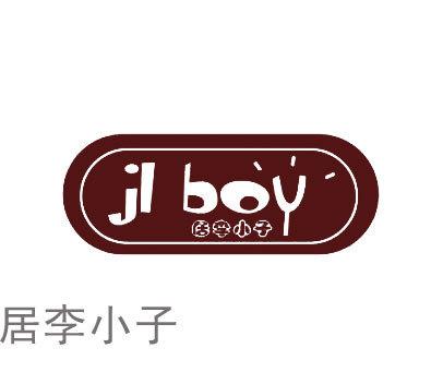 居李小子-JLBOY