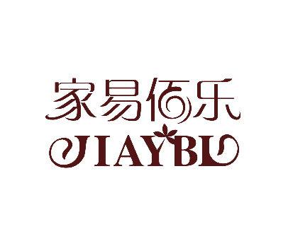家易佰乐-JIAYBL