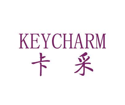 卡采-KEYCHARM