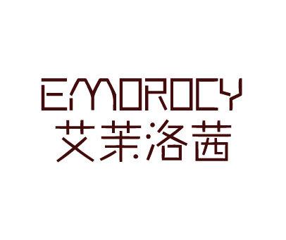 艾茉洛茜-EMOROCY