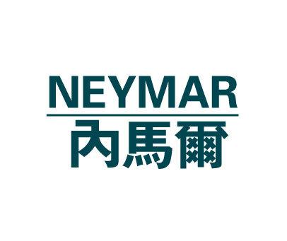 内马尔-NEYMAR