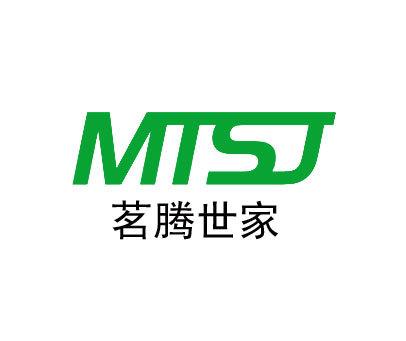 茗腾世家-MTSJ