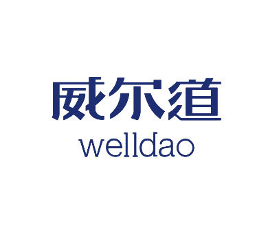 威尔道-WELLDAO