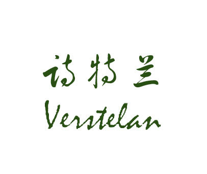 诗特兰-VERSTELAN