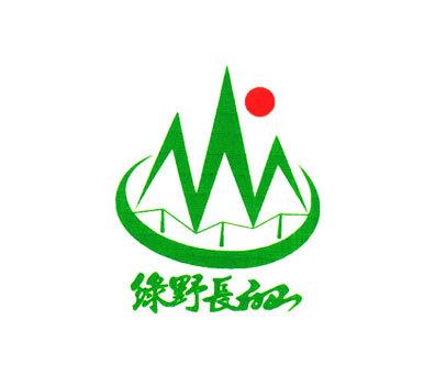绿野长白山