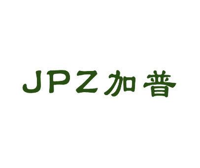 加普-JPZ