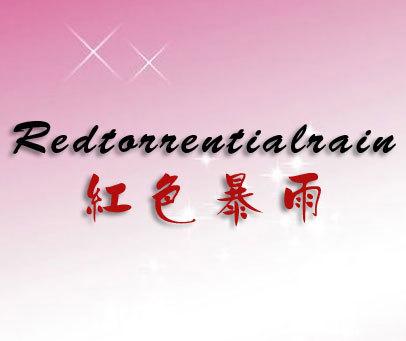 红色暴雨-REDTORRENTIALRAIN