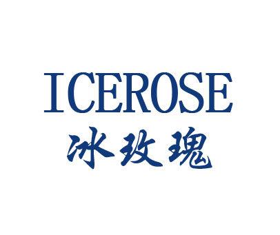 冰玫瑰-ICEROSE