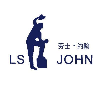 劳士约翰-.-LSJOHN