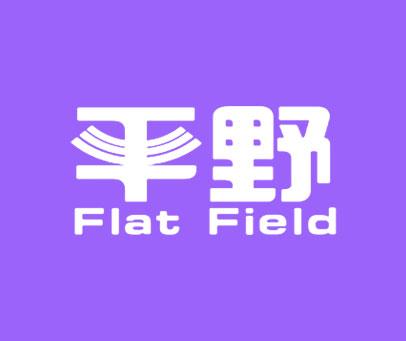 平野-FLATFIELD